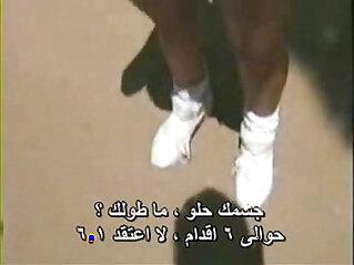 arabian, cum