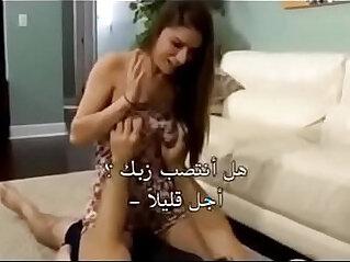arabian, daughter